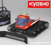 Нажмите на изображение для увеличения Название: kyosho-blizzard-sr-2-ghz-rtr-2.jpg Просмотров: 41 Размер:46.1 Кб ID:548067