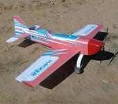 Нажмите на изображение для увеличения Название: Landing.jpg Просмотров: 84 Размер:58.9 Кб ID:548125