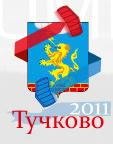Название: tuchkovo_2011_201.jpg Просмотров: 563  Размер: 14.8 Кб