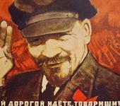 Нажмите на изображение для увеличения Название: vernoj dorogoj.jpg Просмотров: 19 Размер:37.5 Кб ID:553163