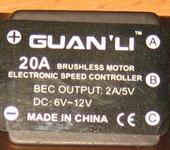 Нажмите на изображение для увеличения Название: guanli.jpg Просмотров: 9 Размер:65.1 Кб ID:556514