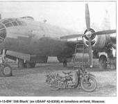 Нажмите на изображение для увеличения Название: B29 Аэродром Измайлово.jpg Просмотров: 20 Размер:68.9 Кб ID:565027