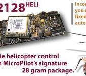 Нажмите на изображение для увеличения Название: heli-welcome.gif Просмотров: 190 Размер:39.8 Кб ID:566904