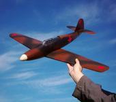 Нажмите на изображение для увеличения Название: п-39аэрокобра.jpg Просмотров: 69 Размер:90.4 Кб ID:575821
