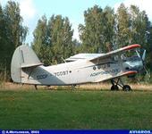 Нажмите на изображение для увеличения Название: Ан-2СХ СССР-70097.jpg Просмотров: 127 Размер:101.2 Кб ID:578148