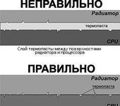 Нажмите на изображение для увеличения Название: kptd-pasty-pravilno.jpg Просмотров: 144 Размер:20.8 Кб ID:580078