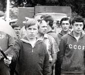 Нажмите на изображение для увеличения Название: ГДР Сборная СССР Росток 1975_мини.jpg Просмотров: 68 Размер:75.3 Кб ID:582619