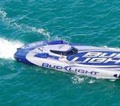 Нажмите на изображение для увеличения Название: mystic_powerboats_bud_light_200.jpg Просмотров: 326 Размер:37.1 Кб ID:587260