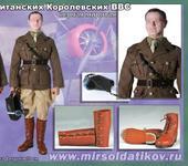 Нажмите на изображение для увеличения Название: pilot-brit_WW1.jpg Просмотров: 114 Размер:78.1 Кб ID:589176