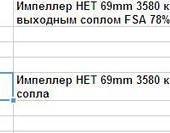 Нажмите на изображение для увеличения Название: test3.JPG Просмотров: 81 Размер:20.6 Кб ID:592243