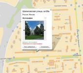 Нажмите на изображение для увеличения Название: Screen Shot 2012-01-24 at 17.40.47.jpg Просмотров: 17 Размер:58.3 Кб ID:594632