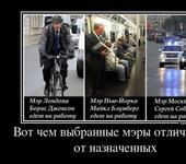 Нажмите на изображение для увеличения Название: 753803_vot-chem-vyibrannyie-meryi-otlichayutsya-ot-naznachennyih.jpg Просмотров: 45 Размер:79.4 Кб ID:617199