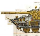Нажмите на изображение для увеличения Название: PT-76_sect_01a [50%].jpg Просмотров: 106 Размер:43.1 Кб ID:617540