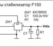Нажмите на изображение для увеличения Название: замена F150.jpg Просмотров: 49 Размер:30.1 Кб ID:623979