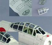Нажмите на изображение для увеличения Название: canopy.jpg Просмотров: 177 Размер:59.3 Кб ID:628522