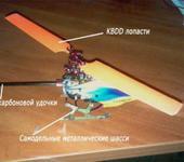 Нажмите на изображение для увеличения Название: heli01.jpg Просмотров: 70 Размер:50.8 Кб ID:629397