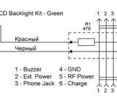 Нажмите на изображение для увеличения Название: LCD - green.jpg Просмотров: 1816 Размер:29.6 Кб ID:629478
