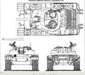 Нажмите на изображение для увеличения Название: Т-54_1949.jpg Просмотров: 166 Размер:118.3 Кб ID:629641