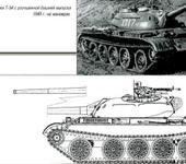 Нажмите на изображение для увеличения Название: Т-54_1949_2.jpg Просмотров: 76 Размер:78.1 Кб ID:629642