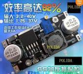 Нажмите на изображение для увеличения Название: polida.JPG Просмотров: 10 Размер:68.7 Кб ID:634336