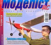 Нажмите на изображение для увеличения Название: mod_1_2012.jpg Просмотров: 648 Размер:178.9 Кб ID:637474