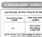 Нажмите на изображение для увеличения Название: rpm-500pro.jpg Просмотров: 337 Размер:32.6 Кб ID:654017