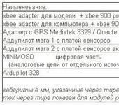 Нажмите на изображение для увеличения Название: params.jpg Просмотров: 77 Размер:100.4 Кб ID:655631