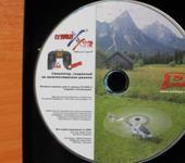 Нажмите на изображение для увеличения Название: IMG_9520.jpg Просмотров: 14 Размер:48.2 Кб ID:668165