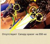 Нажмите на изображение для увеличения Название: S Memo_01.jpg Просмотров: 127 Размер:69.8 Кб ID:668340
