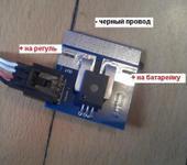 Нажмите на изображение для увеличения Название: IMAG0638.jpg Просмотров: 53 Размер:50.8 Кб ID:670773