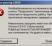 Нажмите на изображение для увеличения Название: конфигуратор.JPG Просмотров: 27 Размер:24.0 Кб ID:678375