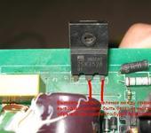 Нажмите на изображение для увеличения Название: IMG_0640.JPG Просмотров: 128 Размер:38.6 Кб ID:684500
