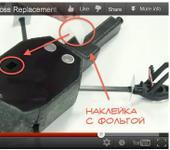 Нажмите на изображение для увеличения Название: Screen Shot 2012-09-19 at 3.46.17 PM.jpg Просмотров: 286 Размер:152.5 Кб ID:693667