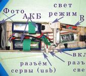 Нажмите на изображение для увеличения Название: Борт-электроника.jpg Просмотров: 636 Размер:116.8 Кб ID:698475