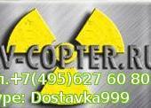 Нажмите на изображение для увеличения Название: logo.png Просмотров: 6 Размер:50.0 Кб ID:700393