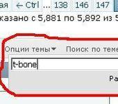 Нажмите на изображение для увеличения Название: search.JPG Просмотров: 28 Размер:14.1 Кб ID:702219