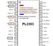 Нажмите на изображение для увеличения Название: pl23033_180.jpg Просмотров: 29 Размер:30.7 Кб ID:715990