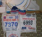 Нажмите на изображение для увеличения Название: Лыжные гонки-1.jpg Просмотров: 9 Размер:99.5 Кб ID:724766