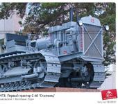 Нажмите на изображение для увеличения Название: chelyabinsk-chtz-pervyi-traktor-s-60-stalinets-0001810551-preview.jpg Просмотров: 80 Размер:123.7 Кб ID:727090