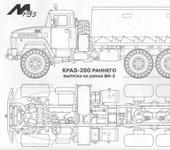 Нажмите на изображение для увеличения Название: KrAZ-260_18.jpg Просмотров: 322 Размер:82.3 Кб ID:727465