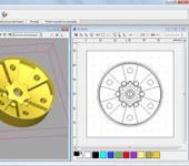 Нажмите на изображение для увеличения Название: ленивец 3D-1.jpg Просмотров: 159 Размер:65.6 Кб ID:729104