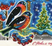 Нажмите на изображение для увеличения Название: красивая открытка с новым годом.jpg Просмотров: 21 Размер:99.1 Кб ID:733203