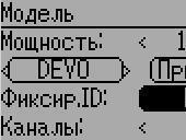 Нажмите на изображение для увеличения Название: image001.jpg Просмотров: 4 Размер:42.5 Кб ID:740795