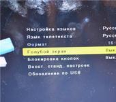 Нажмите на изображение для увеличения Название: 2f8f36f3808c.jpg Просмотров: 173 Размер:56.9 Кб ID:742368