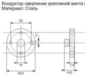 Нажмите на изображение для увеличения Название: DrillJigMintor-33-38-v2.png Просмотров: 73 Размер:27.2 Кб ID:742494