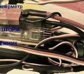 Нажмите на изображение для увеличения Название: STORM_positioning.jpg Просмотров: 104 Размер:97.9 Кб ID:742592