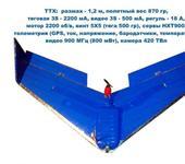 Нажмите на изображение для увеличения Название: крыло под беспилотник.jpg Просмотров: 151 Размер:52.9 Кб ID:744545