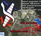 Нажмите на изображение для увеличения Название: Map.jpg Просмотров: 53 Размер:74.8 Кб ID:749610