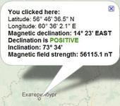 Нажмите на изображение для увеличения Название: Магнитное склонение Екатеринбург.jpg Просмотров: 2 Размер:47.0 Кб ID:756893
