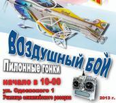 Нажмите на изображение для увеличения Название: Афиша_зал-2013.jpg Просмотров: 72 Размер:98.1 Кб ID:762715